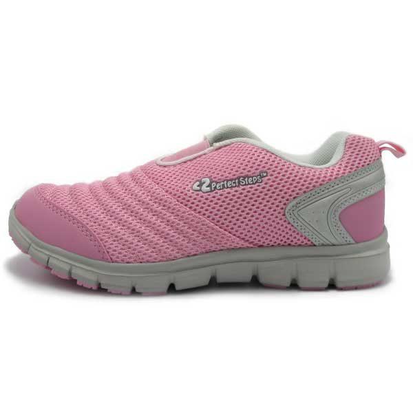 perfectsteps-smart-pink